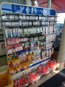 シモツピアーランド売店・仕掛け1