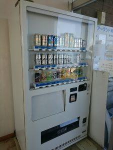 下津ピアーランド・ビール販売機