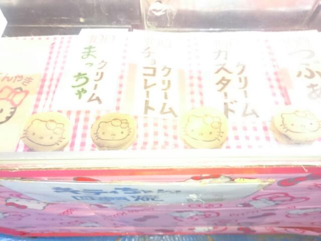 キティ・回転焼、石切神社