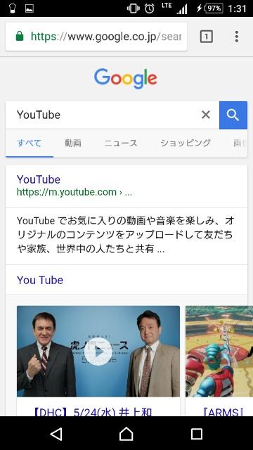 「Chrome」で「YouTube」検索