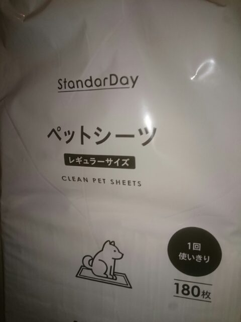 pet-sheet
